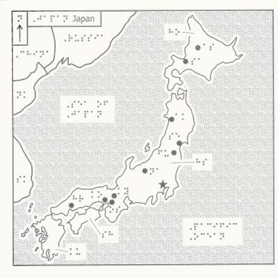 Braille Map of Japan
